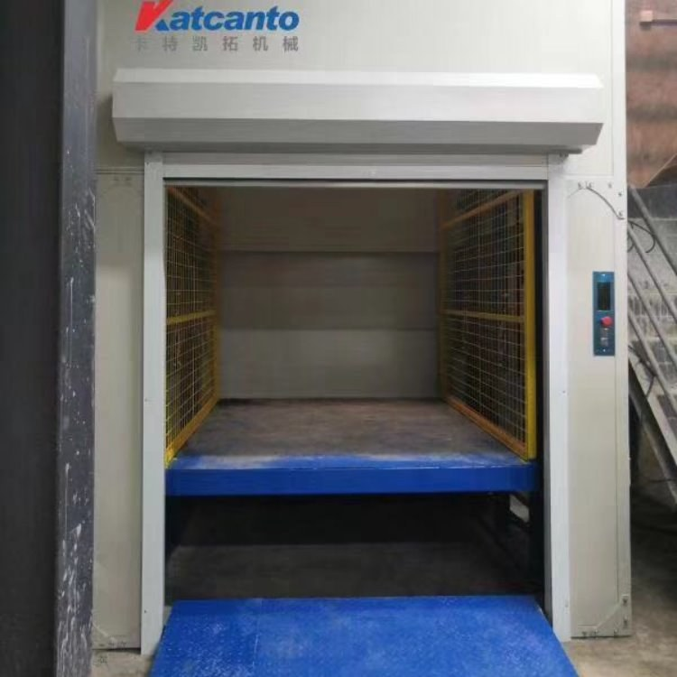 卡特凯拓厂家直销提升机液压电动升降货梯固定室内链条载货导轨式升降平台厂家