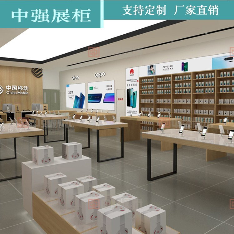 手机柜台 手机柜台展示货架定做 厂家直销 中强