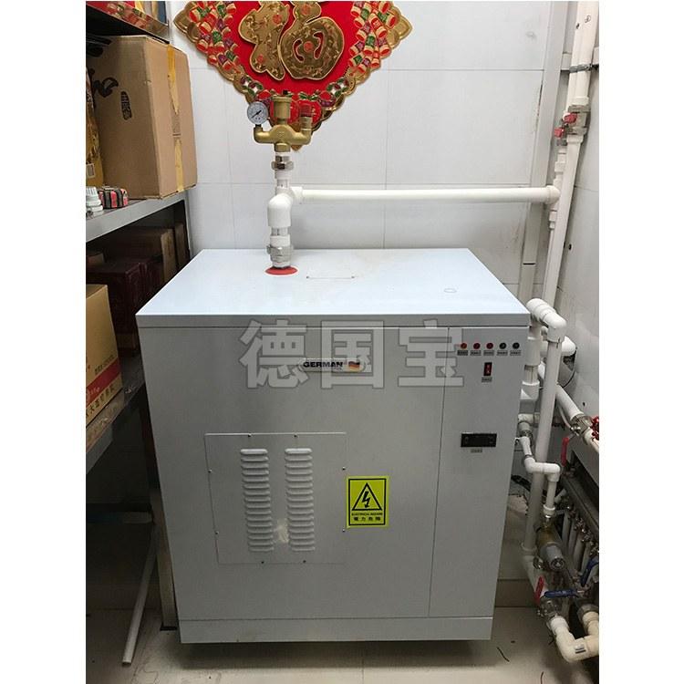 德国宝SFN-800-34P 408KW柜式内蒙古家庭别墅采暖电锅炉|节能环保电锅炉