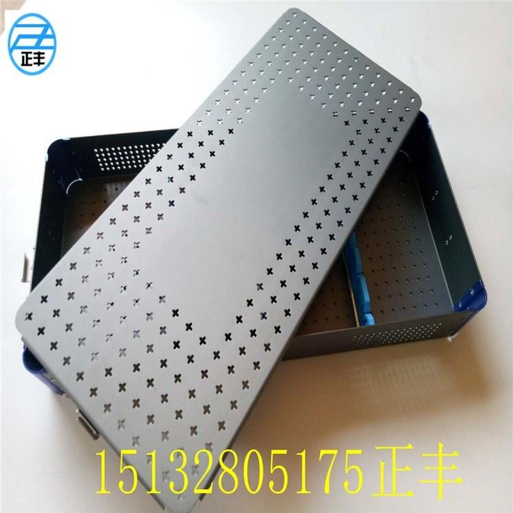 医用内窥镜品牌 医用内窥镜生产厂家 铝板材质15132805175