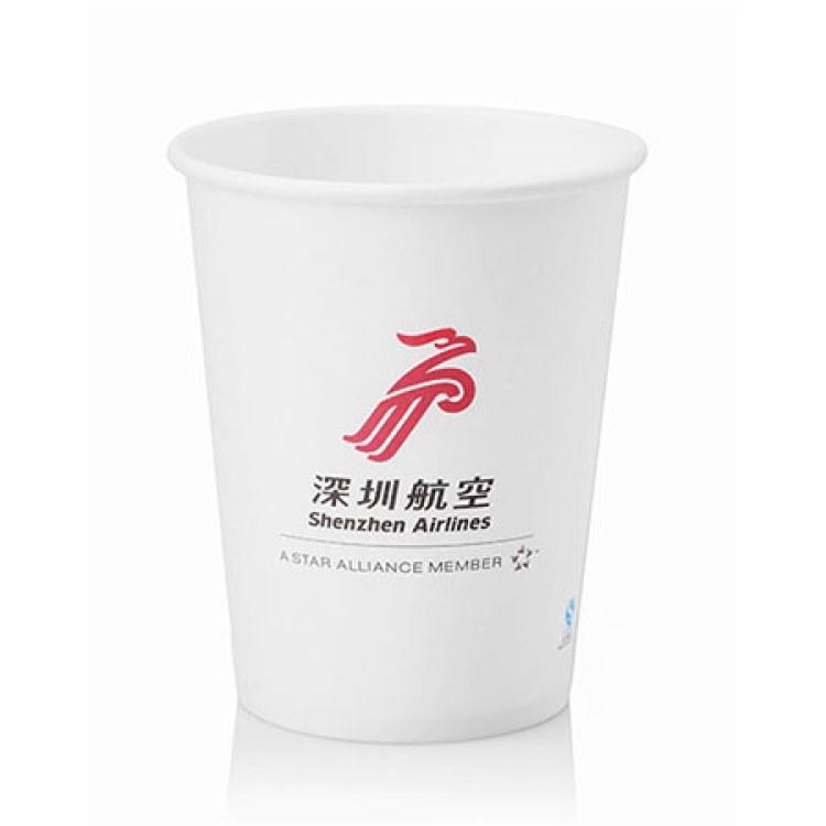 深圳纸杯厂 豆浆杯 厂家加工定制 各种纸杯定制 LOGO定制 一次性纸杯 9盎司广告纸杯