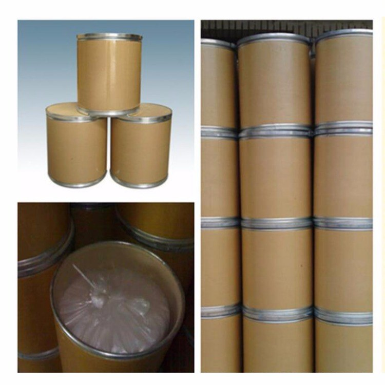 5,6-二甲基苯并咪唑(CAS:582-60-5)价格  厂家直销