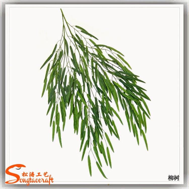 广州仿真柳树叶片价格 假树叶子生产厂家 仿真榕树叶子定做