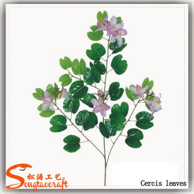 广东仿真水果树叶子生产厂家 仿真紫荆花叶批发 仿真树枝树叶供应商