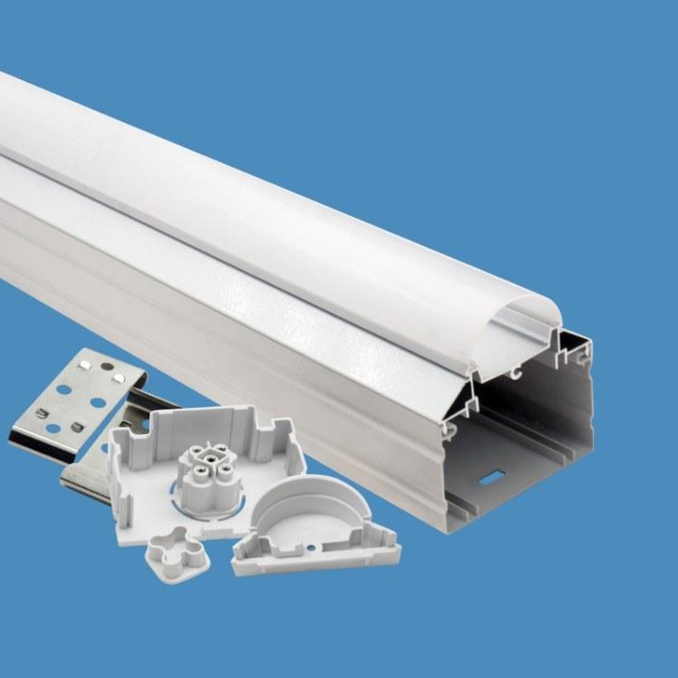 线条灯套件  线型灯外壳  分体线型灯配件  联臻专业生产厂家
