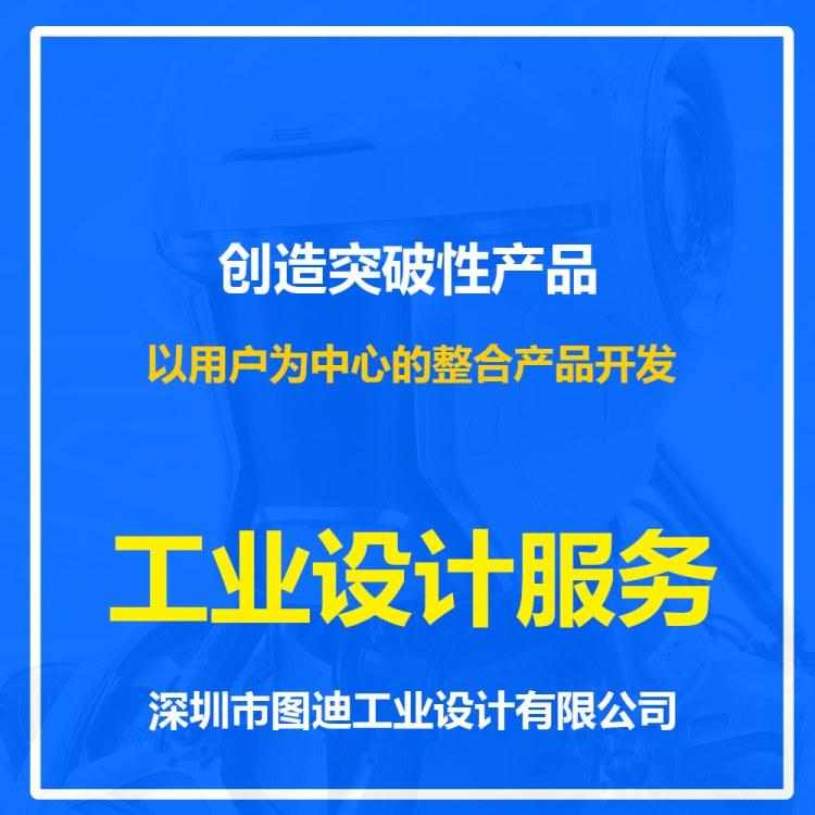 供应江西工业设计 南昌工业设计新余工业设计 工业设计 模具设计