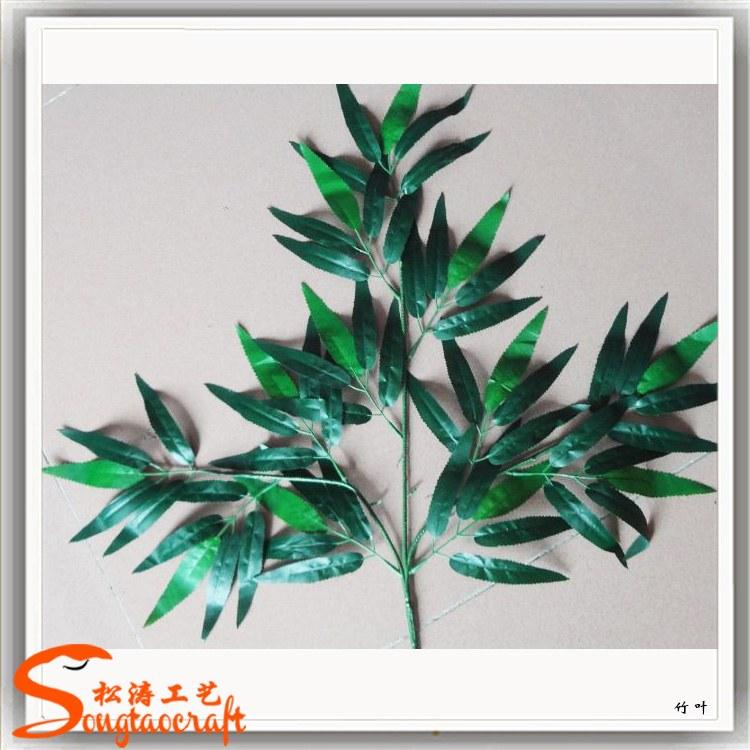 松涛仿真果树叶子生产厂家 仿真竹叶批发 仿真植物叶子供应商