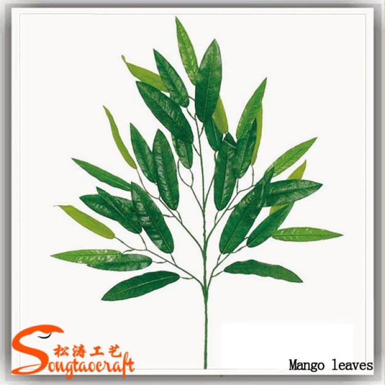 广东仿真果树叶子生产厂家 仿真芒果树叶批发 仿真树枝树叶供应商