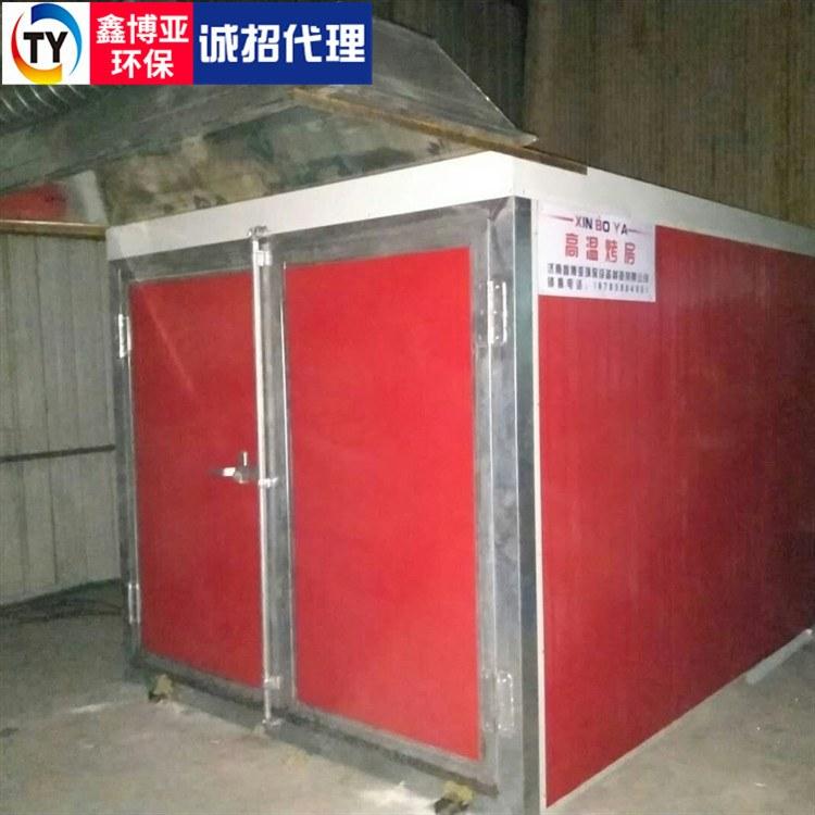 鑫博亚环保  烘干房喷塑设备喷塑护栏 高温烤漆房   工业烤箱 直销 定制
