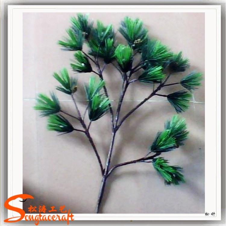 室内仿真松树枝叶生产厂家 仿真松针批发 假树叶定做