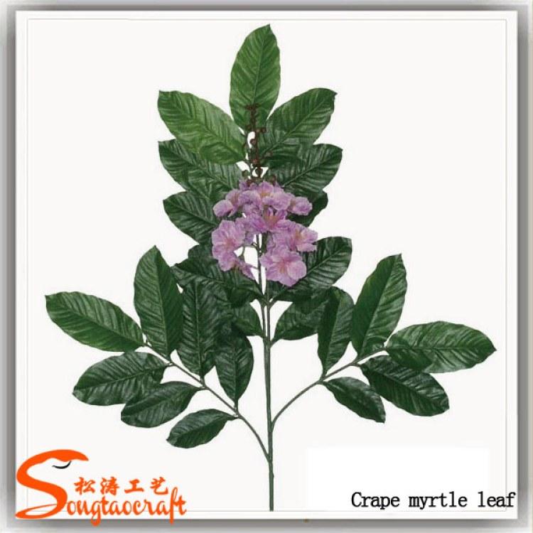 广东仿真果树叶子生产厂家 仿真紫薇花叶批发 仿真树枝树叶供应商