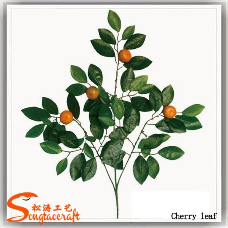 广州仿真果树叶子生产厂家 仿真橘子叶批发 假树叶子供应商