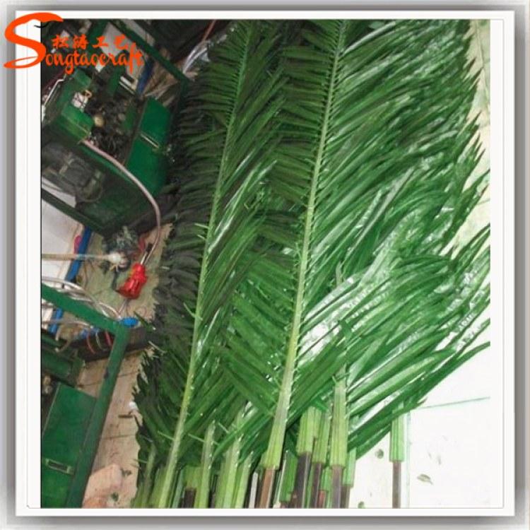 塑料仿真树叶生产厂家 购买仿真植物树叶片 假椰子树叶子批发