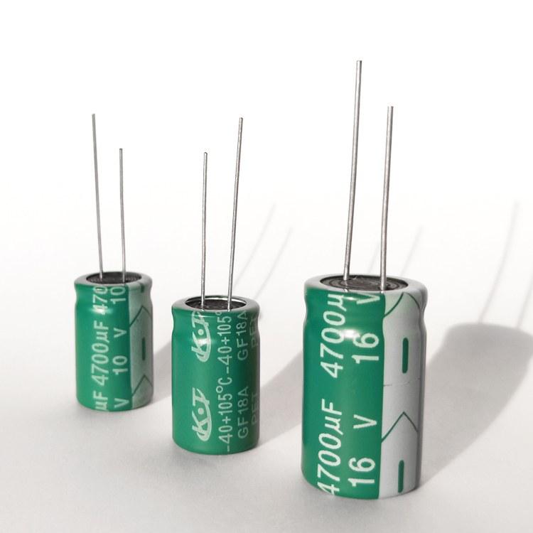 6.3v电解电容 1000uf/6.3v 6.3*12MM 直插电解电容 KT凯特生产厂家
