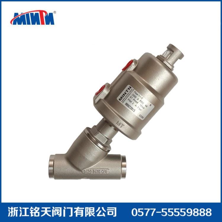 气动焊接角座阀/不锈钢气动阀门/不锈钢角座阀/焊接连接