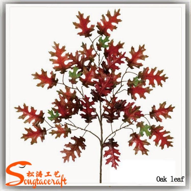 广州仿真果树叶子生产厂家 仿真五叉丝印橡叶批发 仿真植物叶子供应商