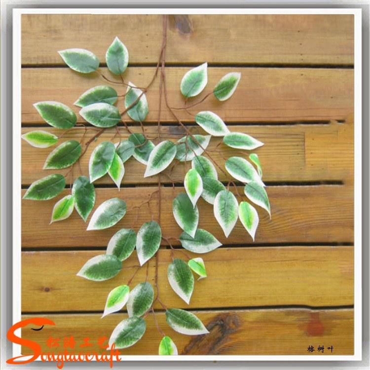 室外仿真树叶生产厂家 抗PU仿真树枝树叶批发商 白边仿真榕树叶定做