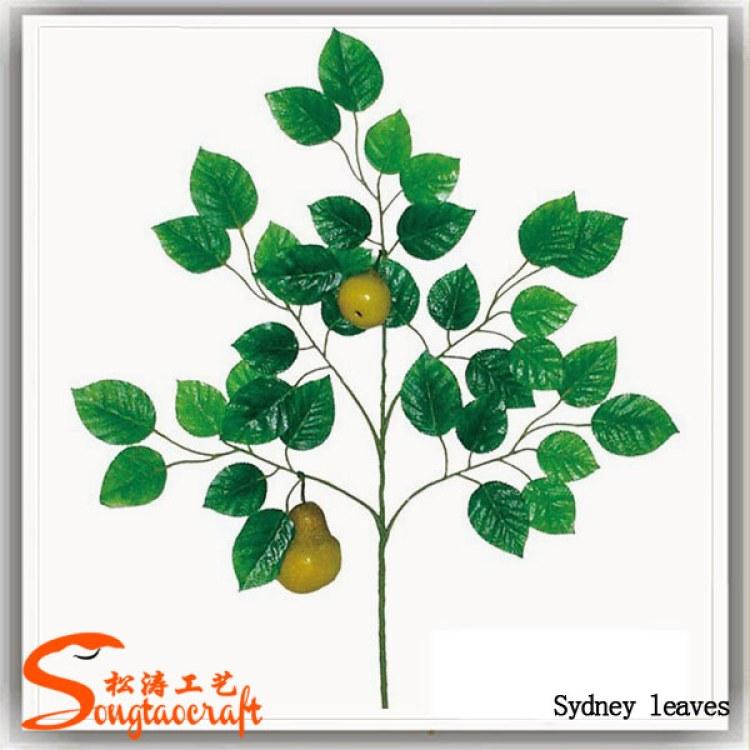 松涛仿真果树叶子生产厂家 仿真雪梨树叶批发 仿真大树叶供应商