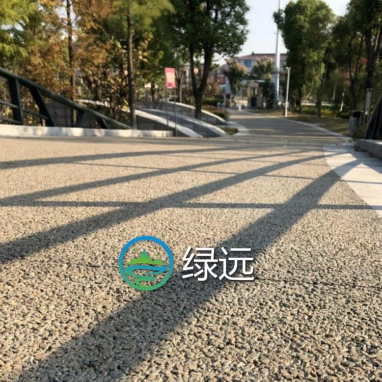 绿远 露骨料透水地坪/露骨料透水混凝土厂家价格技术驻场施工
