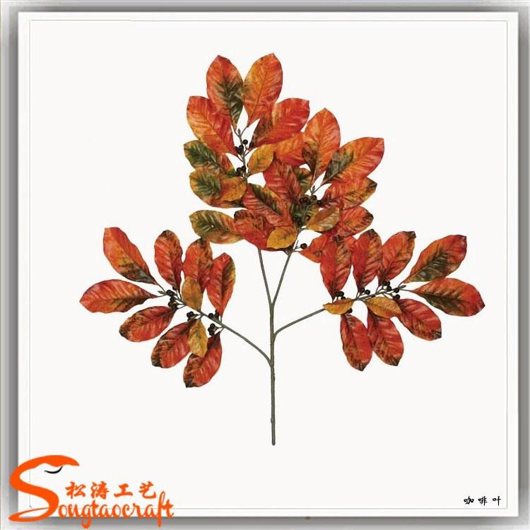 广东仿真水果树叶子生产厂家 仿真咖啡叶批发 仿真树枝树叶供应商