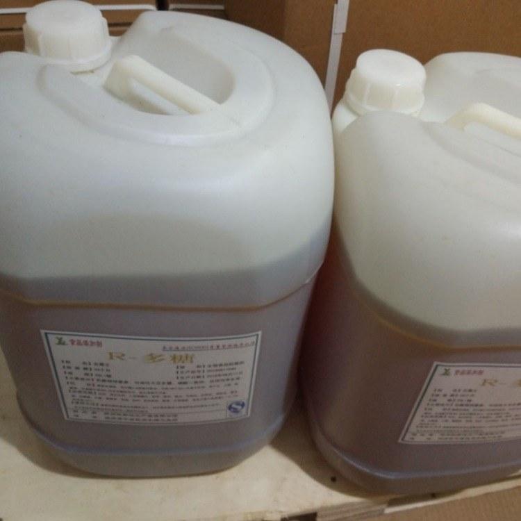 河南宣丰直销食品级R-多糖液的价格 克霉王粉 蛋糕面包用生物防腐剂厂家