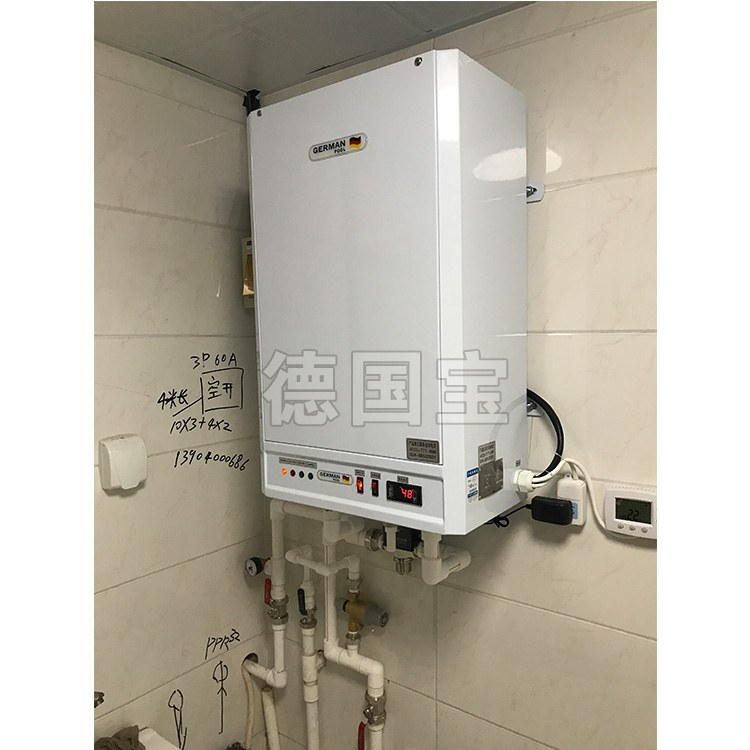 SH-10德国宝电锅炉 哈尔滨壁挂式智能变频锅炉 壁挂式电磁采暖炉