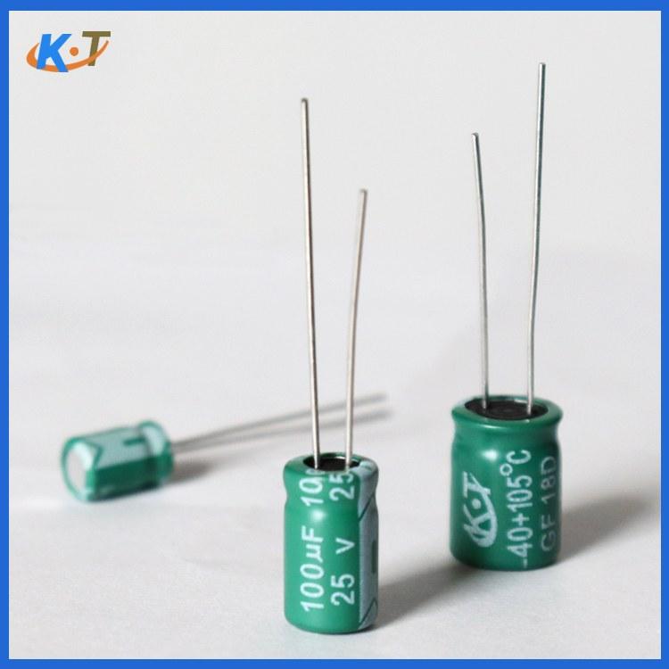 KT凯特100uf35v 6.3X7 智能充电器用直插 高频电解电容 深圳电解电容厂