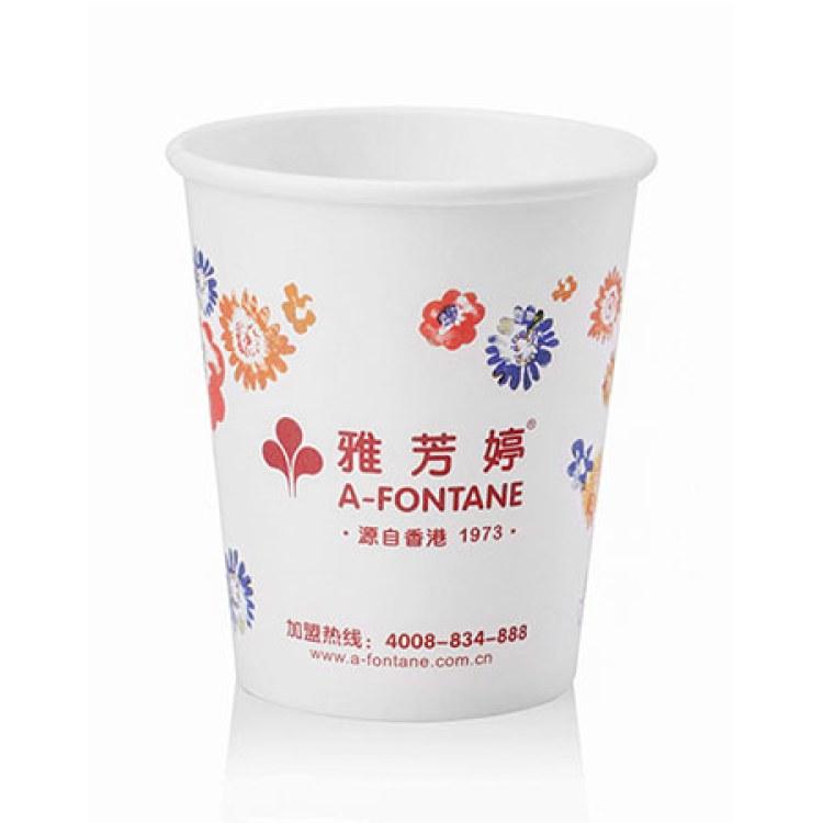深圳纸杯厂 豆浆杯 厂家加工定制 各种纸杯定制 LOGO定制 一次性纸杯 8.5盎司 广告纸杯