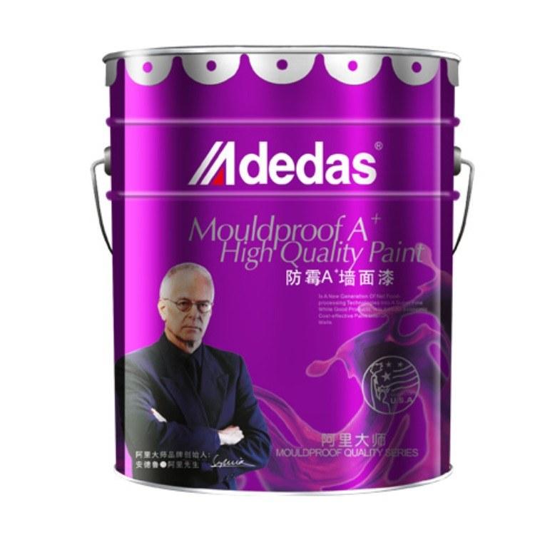 墙面漆 室内家用内墙乳胶漆 净味抗霉 墙面漆环保漆耐擦洗精装修油漆20kg