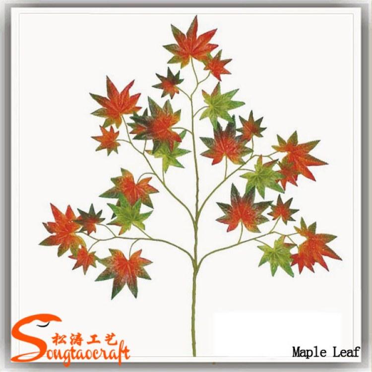 户外仿真树叶生产厂家 假枫叶片定制 仿真枫叶价格 人造红枫树叶子
