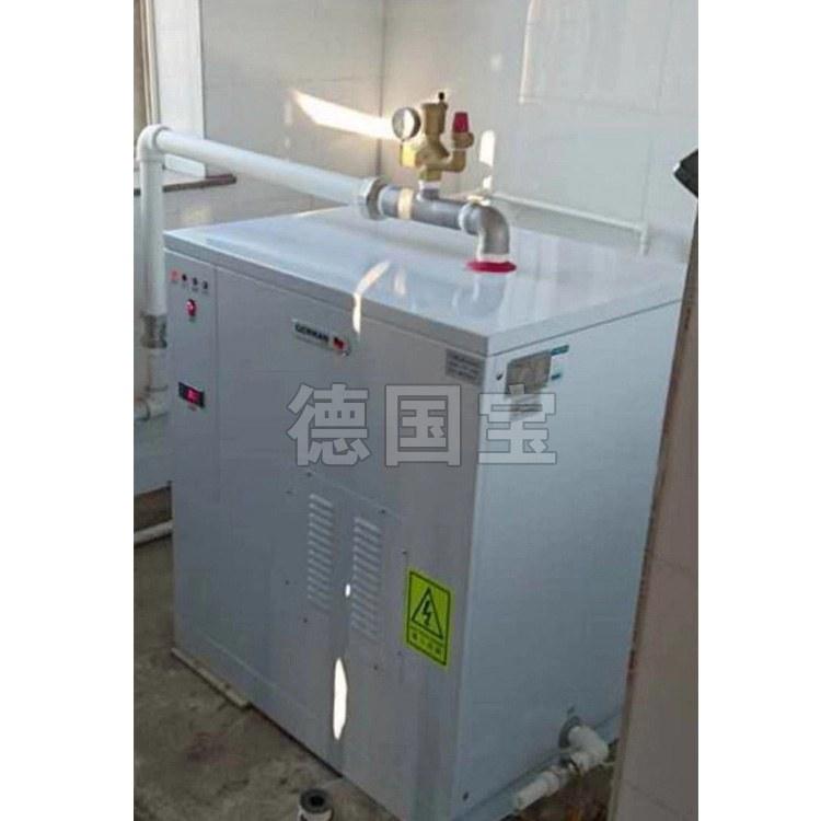 德国宝SFN-800-40P 480KW|内蒙古电加热锅炉|半导体变频采暖炉|商用蓄热电锅炉