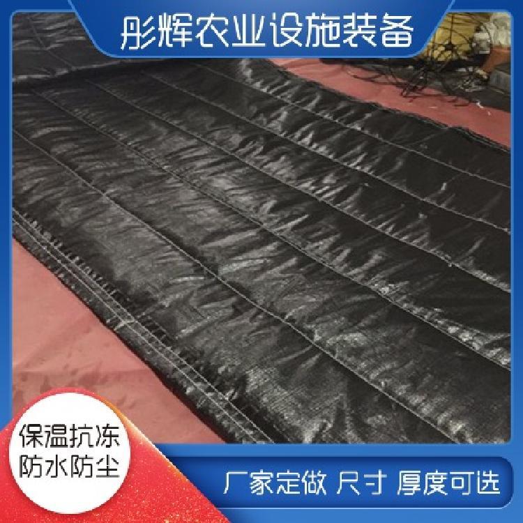 专业生产|冬季防雨雪大棚保温被|质量可靠|彤辉牌