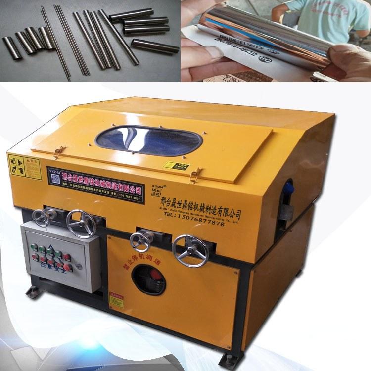 铝管外圆抛光机 小型抛光机配件价格
