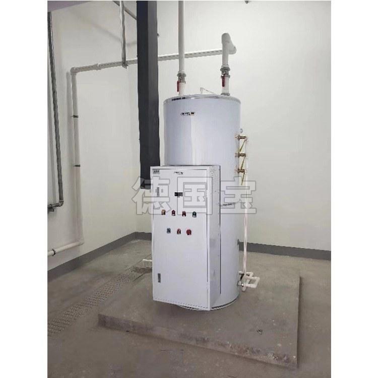 GPC-200 18KW家用变频速热电热水器_一级节能卫生间储水式电热水器 德国宝