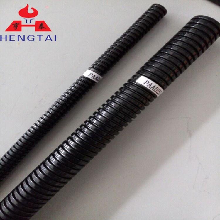 厂家供应尼龙软管 PE波纹管 双开口尼龙软管 双拼电缆套管