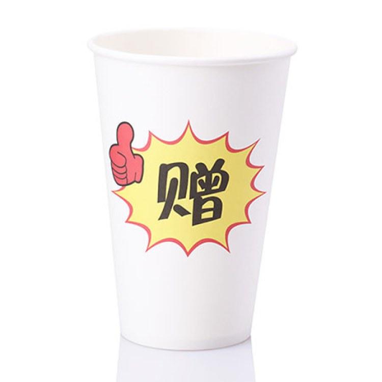 深圳纸杯厂豆浆杯 厂家加工定制 各种纸杯定制 LOGO定制 一次性纸杯 12盎司广告纸杯