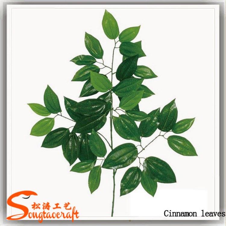 广东仿真果树叶子生产厂家 仿真玉桂叶批发 假树叶供应商
