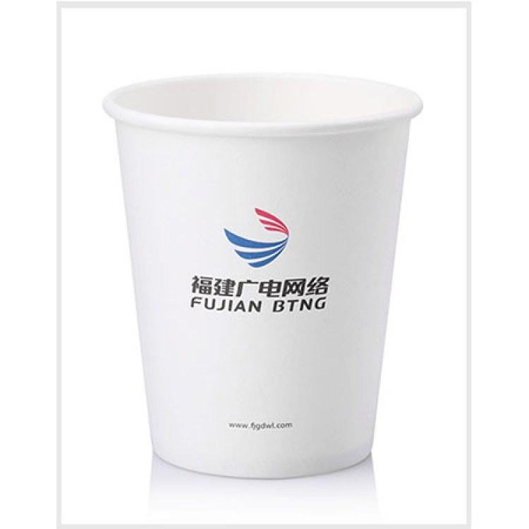 深圳纸杯厂 豆浆杯 厂家加工定制 各种纸杯定制 LOGO定制 一次性纸杯 8盎司广告纸杯