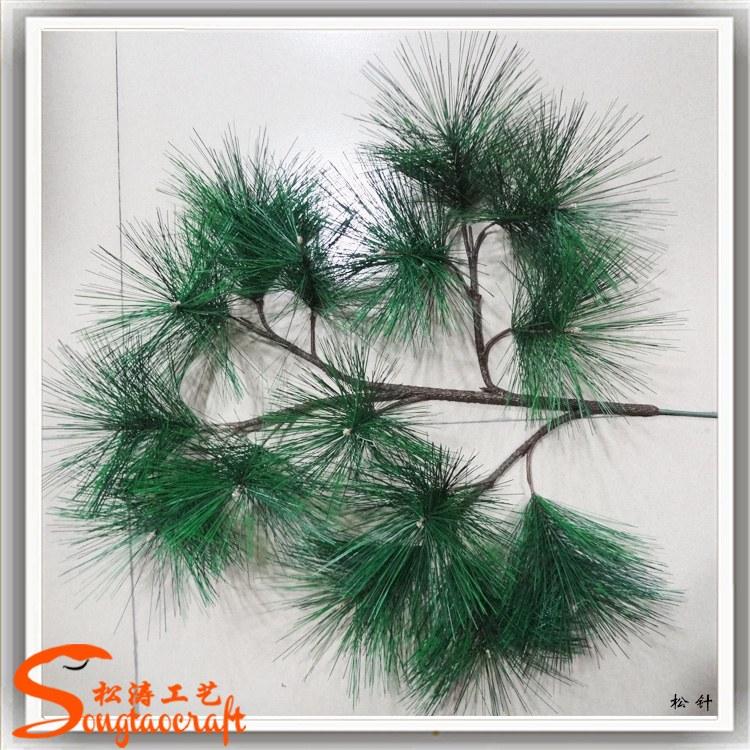 广州仿真松柏叶供应商 假松针 抗PU仿真松树叶定做