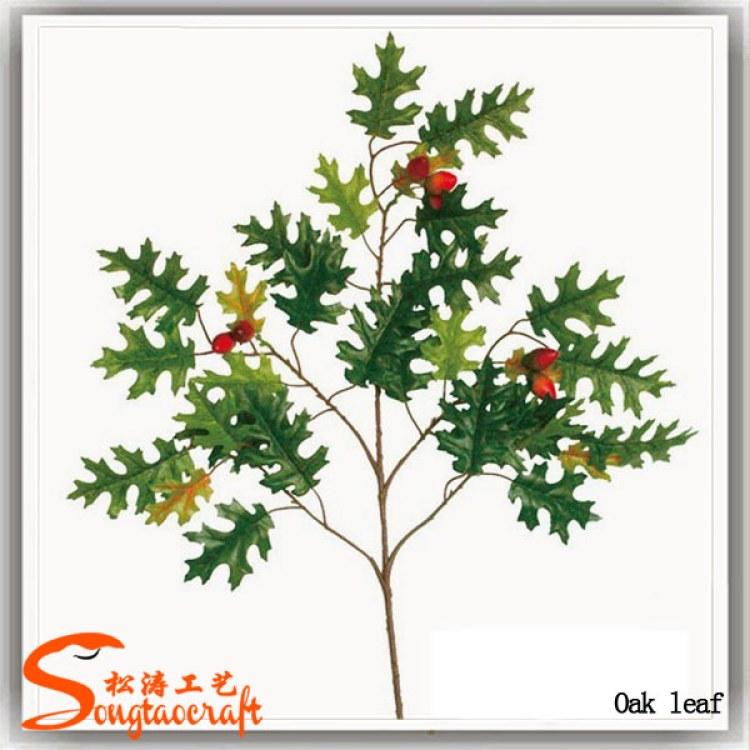 松涛仿真果树叶子生产厂家 仿真橡叶批发 仿真树叶子定制