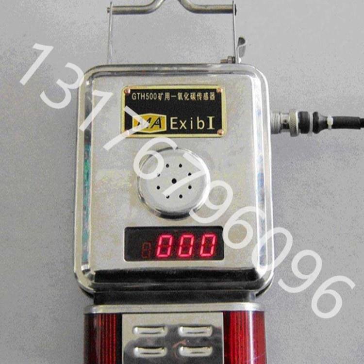 启运撕裂矿用传感器GVY200用途和生产厂家供应