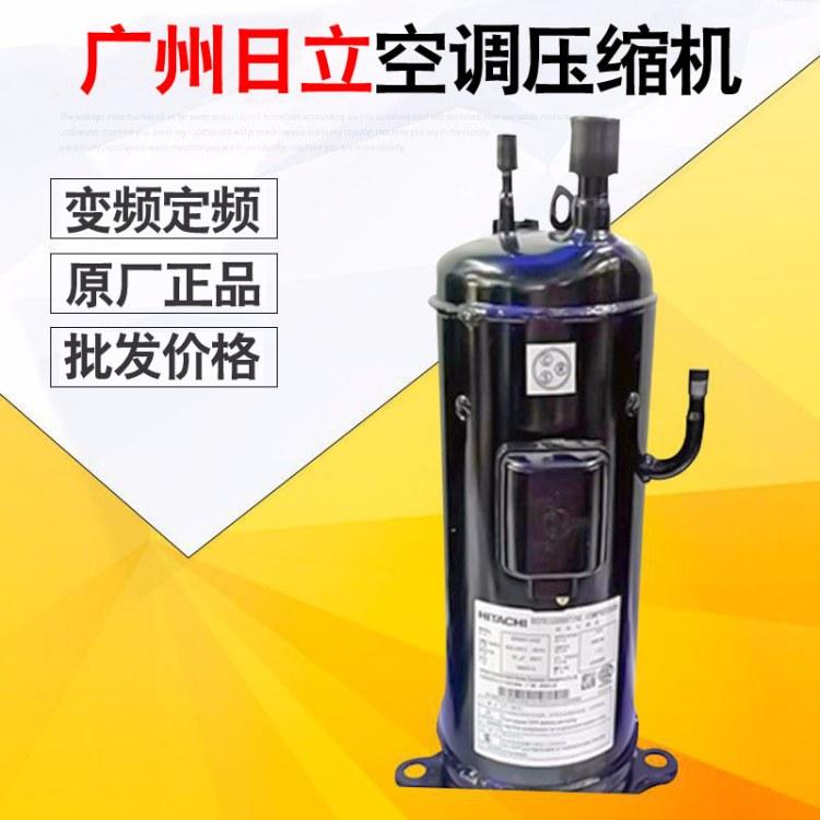挖机压缩机 广州日立 中央空调 3匹定频303DH-47C2-X10 厂家直销 嘉兴裕隆