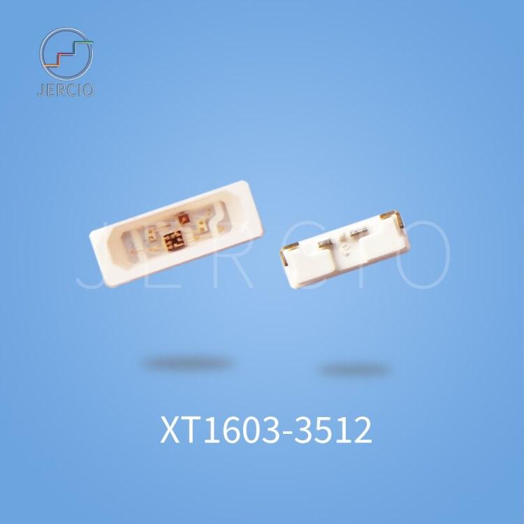 无线蓝牙音响全彩LED侧面发光3515兼容WS2812/SK682