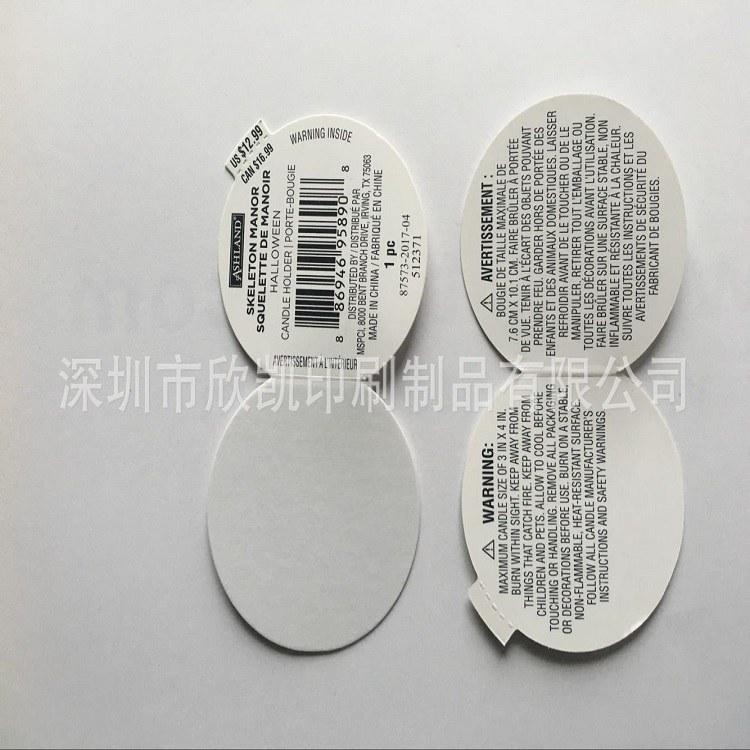 厂家直销产品吊牌,卡牌,标示卡