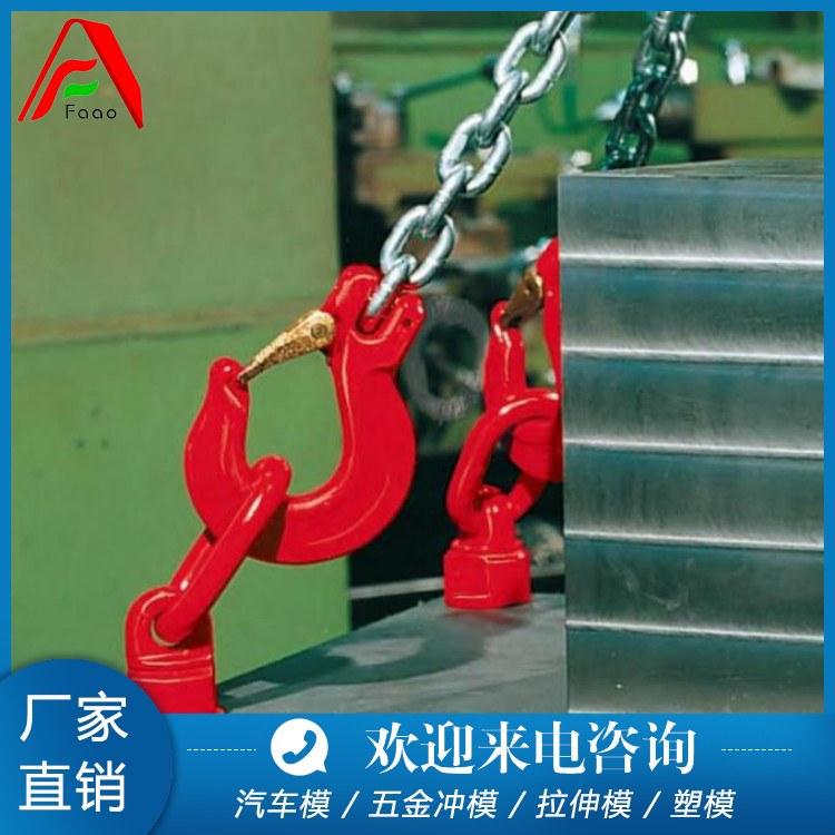法翱机电 转脖钩链条连接环索具连接器起重吊环起重吊钩链条调节器旋转吊环 欢迎咨询