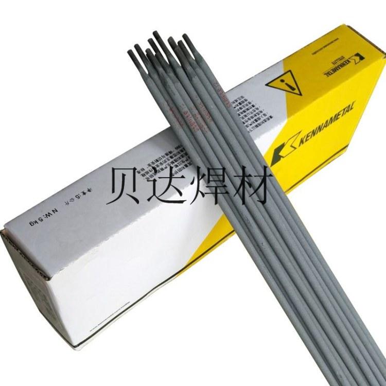贝达D802钴基焊条 生产耐高温钴基堆焊焊条D812