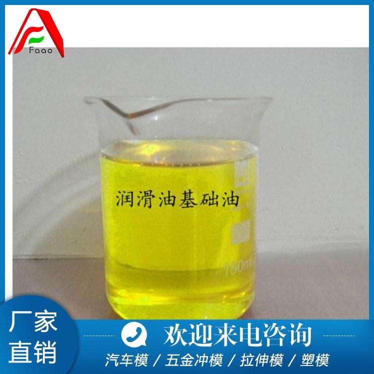 法翱机电 品质卓越上海润滑油批发价 润滑油质量好品质卓越 欢迎咨询