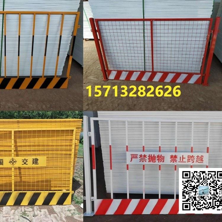 厂家直销基坑临边护栏 施工现场专用基坑护栏围挡
