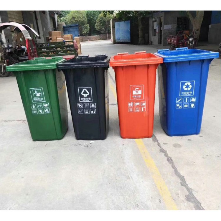 240L塑料环卫垃圾桶 户外挂车干湿分类垃圾箱 小区市政垃圾筒