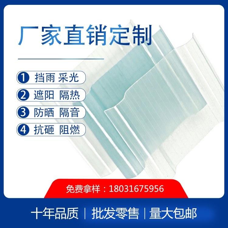 阳光板 FRP透明采光板 透明瓦采光瓦厂家批发价格